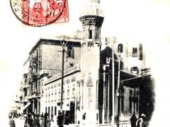Alexandrie Mosquee d'Attarine