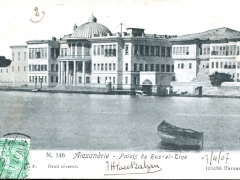 Alexandrie Palais de Ras el Tine