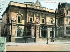 Alexandrie Theatre Zizinia