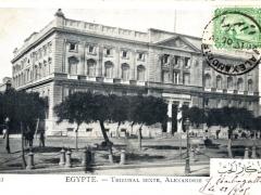 Alexandrie Tribunal Mixte