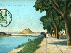 Cairo Road to the Pyramide