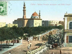 Cairo Sultan Hassan mosques and Holy Carpet