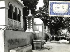 Alger Fontaine de la Mosquee du Hamma