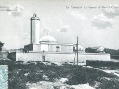 Mascara La Mosquee historique d'Abd el Kader