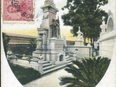 Buenos Aires Monumento a la Revolucion de 1890