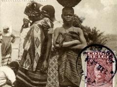 Bangu Au marche de Kitobola