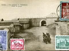 Boma Fort declasse de Shinkakasa Front de gorge