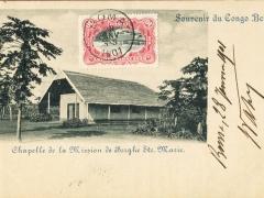 Chapelle de la Mission de Berghe Ste Marie