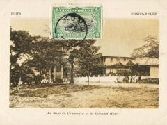 Doma Le Quai du Commerce et le Splendid Hotel