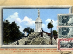 Monument russe