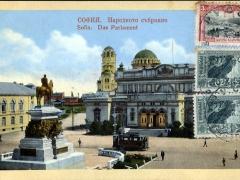 Sofia das Parlament