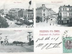 Sophia Mehrbildkarte