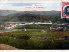 Tirnovo die Kasernen