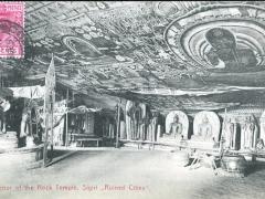 Interior of the Rock Temple Sigiri Ruined Cities