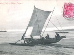 Native Fishing Boat