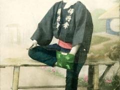 Portraitkarte