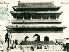 Peking Glockenturm