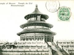 Peking Himmelstempel