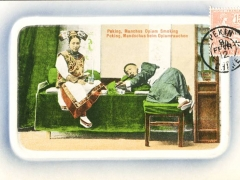 Peking Mandschus beim Opiumrauchen