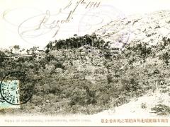 Shanhaikwan Views of Chaoshansu