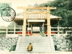 Temple of Kamakura