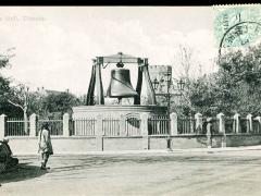Tientsin Fire Bell