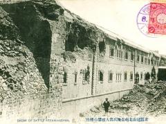 Break of Battle Keekwanshan