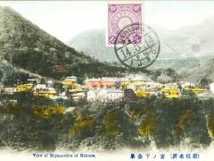 Hakone View of Miyanoshita
