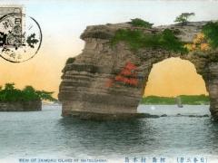 View-of-Zaimoku-Island-at-Matsushime