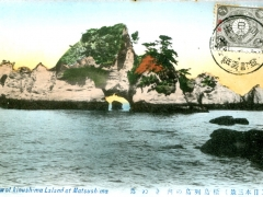 View-of-kinushima-Island-at-Matsushima