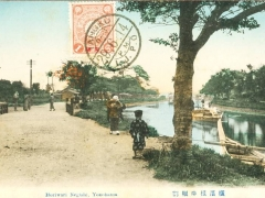 Yokohama Horiwari Negishi
