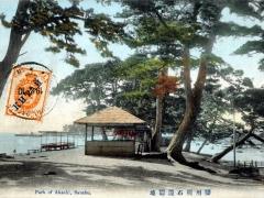 Banshu Park of Akashi