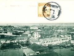 Hankow View