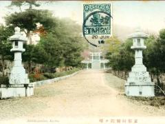 Kyoto Amidagamine