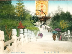 Kyoto Otani Temple