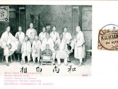chinesische Priester