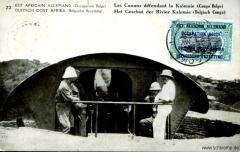 Les-Canons-defendant-la-Kalemie