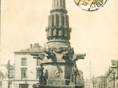 Altona Siegesdenkmal