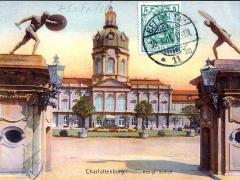 Charlottenburg-Königl-Schloß