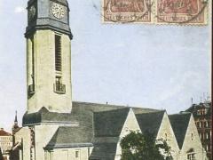 Chemnitz Johanniskirche
