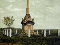 Schlachtfelder Denkmal der 18 Infanterie Division bei Verneville