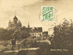 Tallinn Reval Toom