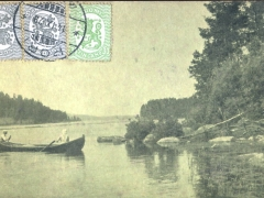 Kanu See