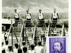 Propagandakarte Reichsarbeitsdienst Übungen an der freistehenden Sprossenwand