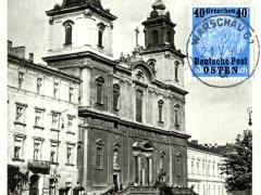 Warszawa Kosciot sw Krzyia