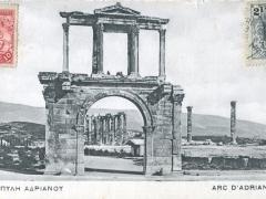 Arc d'Adrian