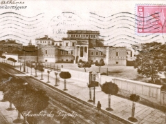 Athen Chambre des Deputes