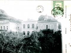 Athen Ecole Francaise
