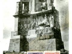Athen Monument