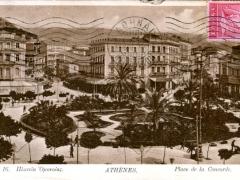 Athen Place de la Concorde